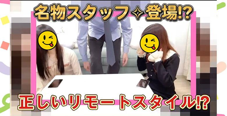 紳士の嗜み大宮店2周年抽選会③